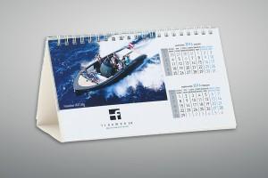 Εκτύπωση ημερολογίων 3