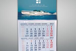 Εκτύπωση ημερολογίων 7