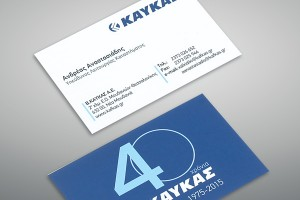 Επαγγελματικές κάρτες 1