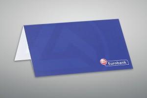 Επαγγελματικές κάρτες 7