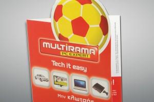 Εκτύπωση διαφημιστικών εντύπων Multirama